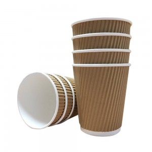 8oz Kraft Ripple Coffee Cup