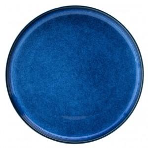 "Atlantis Plate 8"" (20cm)"