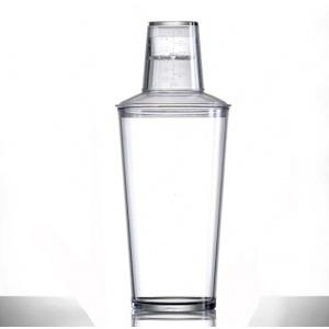 Elite 3 Part Cocktail Shaker